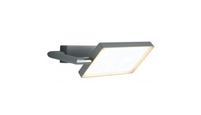 APPLIQUE LED BOOK GRY 15W 1300LM